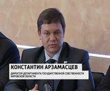 """Всероссийский форум """"Рынок геоинформатики в России"""""""