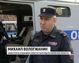 Кировскому ОМОНу - 18 лет