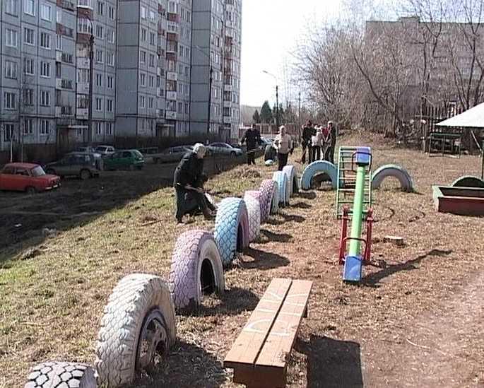 Уборка дворов и улиц