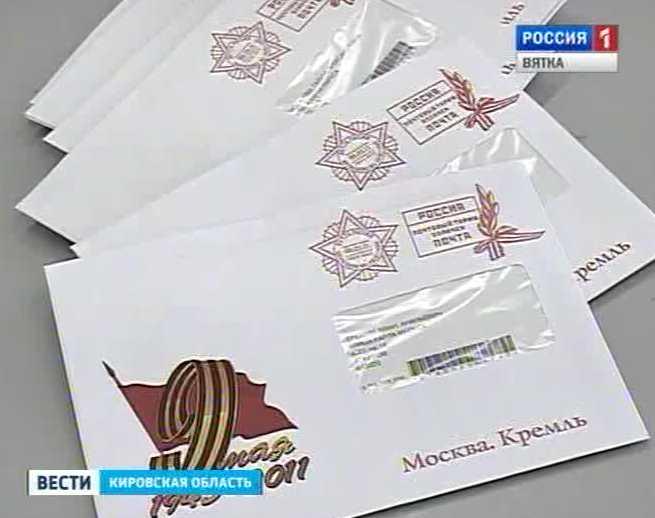 Письма от Дмитрия Медведева
