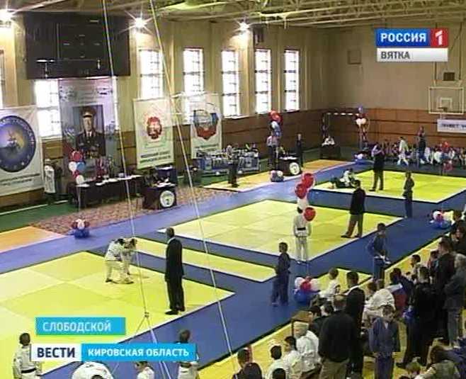 Всероссийский турнир по дзюдо