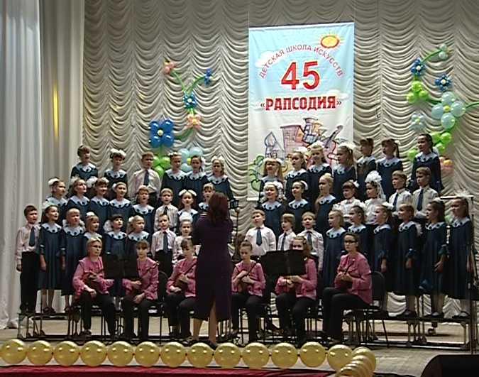 45 лет детской школе искусств