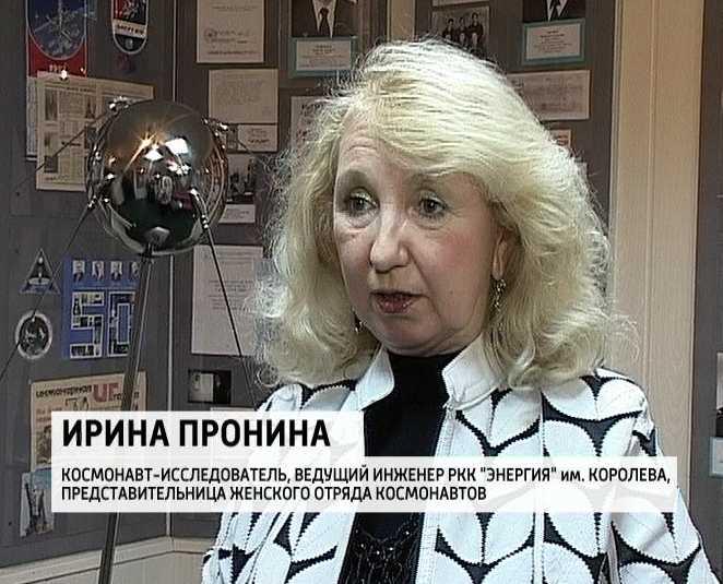 Встреча с  Ириной Прониной