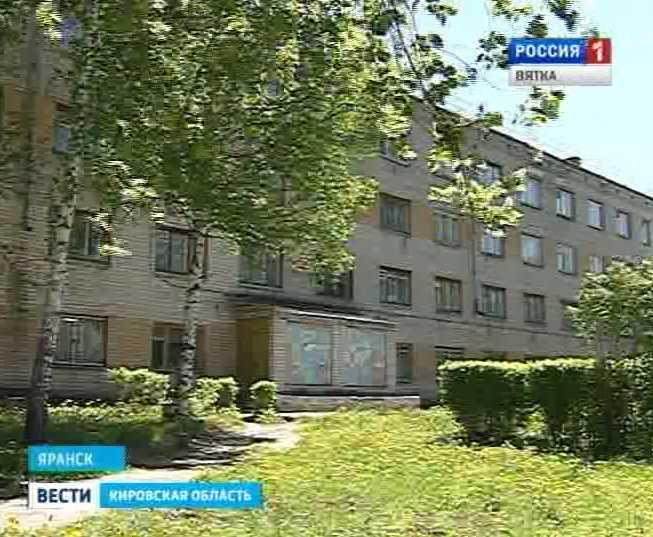 Закрытие медучилища в Яранске