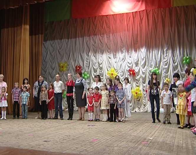 Праздничный концерт для приемных семей