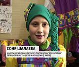 Гала –концерт  конкурса молодых дизайнеров «Русский силуэт»