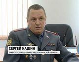 Приемная Общественного совета при УВД по Кировской области