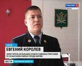 ДТП на Комсомольской. Два года спустя