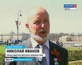 Вятское землячество в Санкт-Петербурге