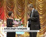 Юбилей Валентины Корепановой