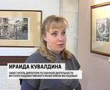"""Выставка """"Говорящие руины"""""""
