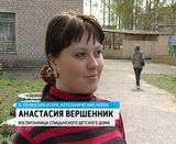 Призёр Всероссийского конкурса профессионального мастерства