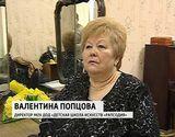 """45 лет детской школе искусств """"Рапсодия"""""""