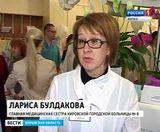 Выставка работ  медицинских сестер