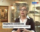 Юбилей краеведческого музея