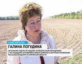 Весенне-полевые работы в Куменском районе
