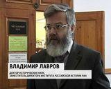 Конференция  в ВятГГУ