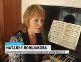 Лауреаты конкурса  «Музыкальная мозаика»