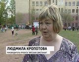 """Праздник """"Вятская свистунья"""""""