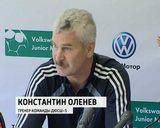 Мастер-класс Дмитрия Горина