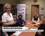 """Награда  ГТРК """"Вятка"""""""