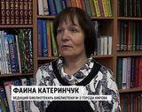 Лауреаты премии Альберта Лиханова