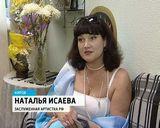 Награды кировских актеров