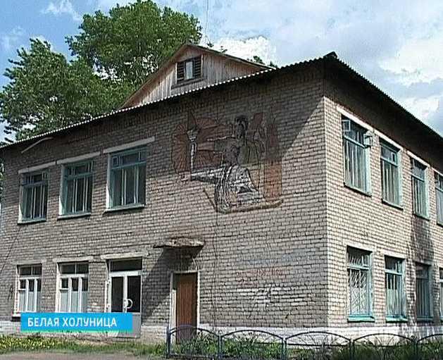 70 лет  белохолуницкой школе-интернат