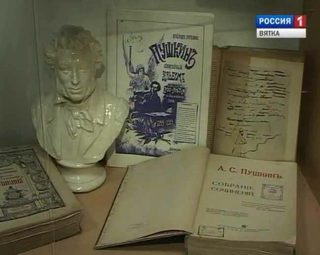 День рождения великого русского поэта