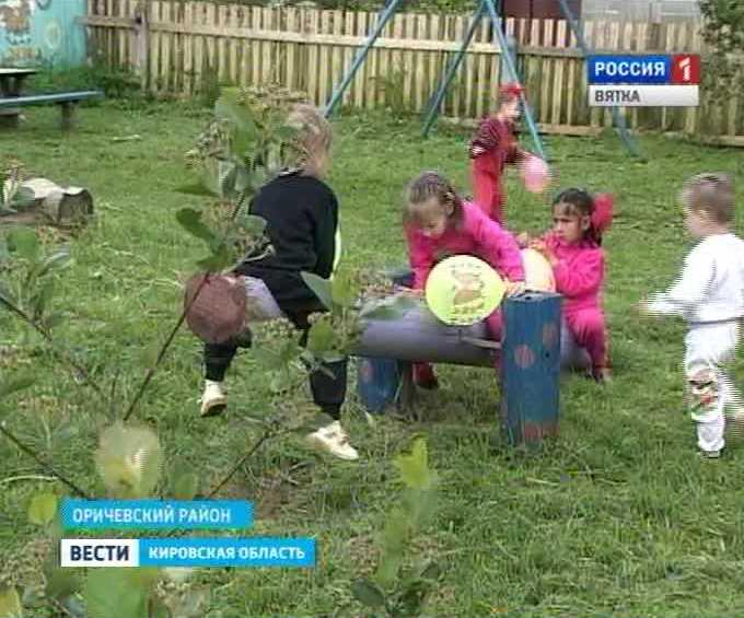 Спасо-Талицкий детский дом