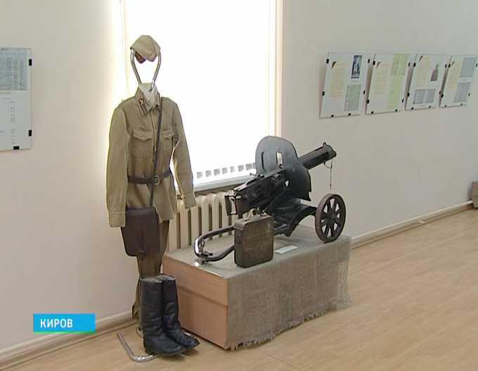Выставка «Пропавший полк»