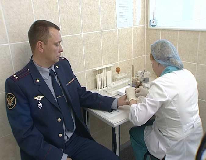 Поликлиника УФСИН