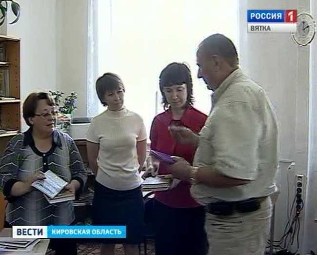 Визит Алексей Розувана в Мураши
