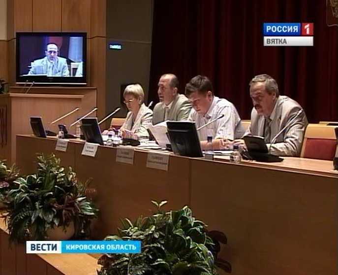 Заседание общественной палаты