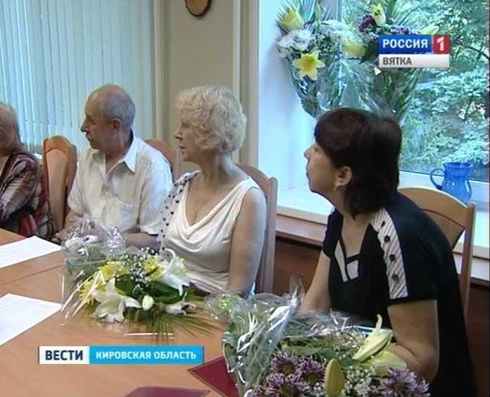 Награждение сотрудников ГТРК «Вятка»
