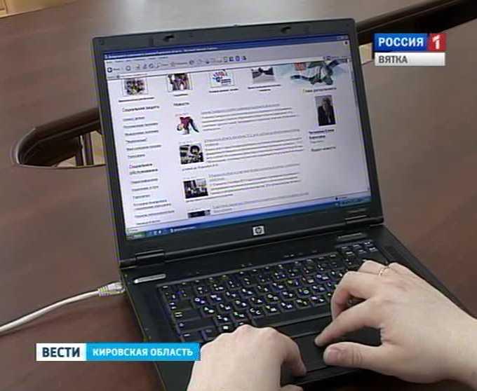 Социальный сайт