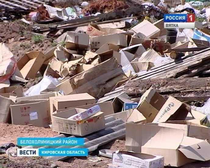 Штрафы за свалки мусора