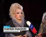 «Золотое  кольцо» в Кирове