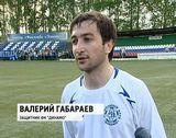 Домашние победы «Динамо»