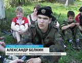 """Военно-патриотический клуб """"Юнармеец"""""""