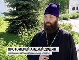 История Великорецкого крестного хода