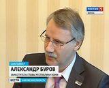 Дни Кировской области в  Республике Коми