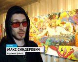 Фестиваль «Белые ночи в Перми»