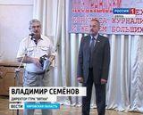 """Итоги конкурса журналистских работ """"Мой город"""""""