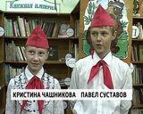 Библиотека имени Аркадия Гайдара