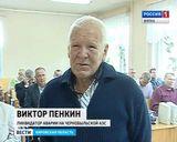 Награды чернобыльцам