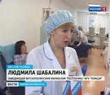 День донора в вятскополянском плазмацентре