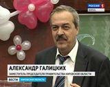 70 лет Аркадию Слободчикову