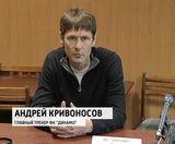 Матч между  «Динамо»  и  «Рубином-2»