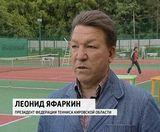 Первенство Кирова по теннису
